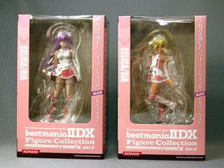 beatmania IIDX フィギュアコレクション remix Vol.2