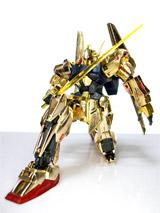 百式 ゴールドコーティング-16