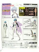 ミクロアクションシリーズ レイ&アスカ(プラグスーツVer.)-03