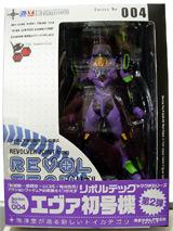 REVOLTECH エヴァ-01