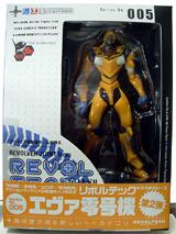 REVOLTECH エヴァ-02