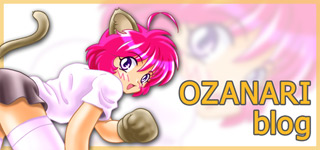 OZANARI blog